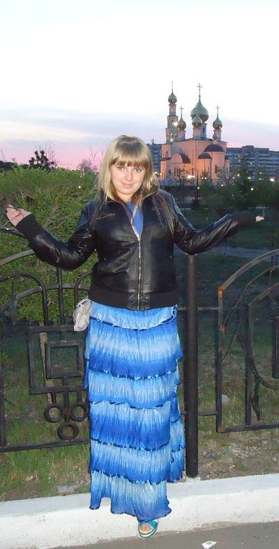 Olesya Telepova, 27 августа , Черногорск, id157675617