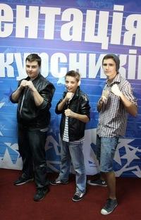 Юлиан Кирияк, 18 июня , Киев, id137919355