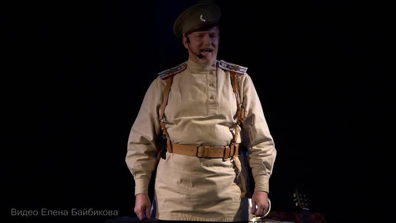 Отрывок из спектакля Гумилев. Без Гумилева - Сергей Мазуренко