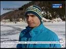 Площадку к футбольному матчу на льду Байкала начали готовить в Листвянке