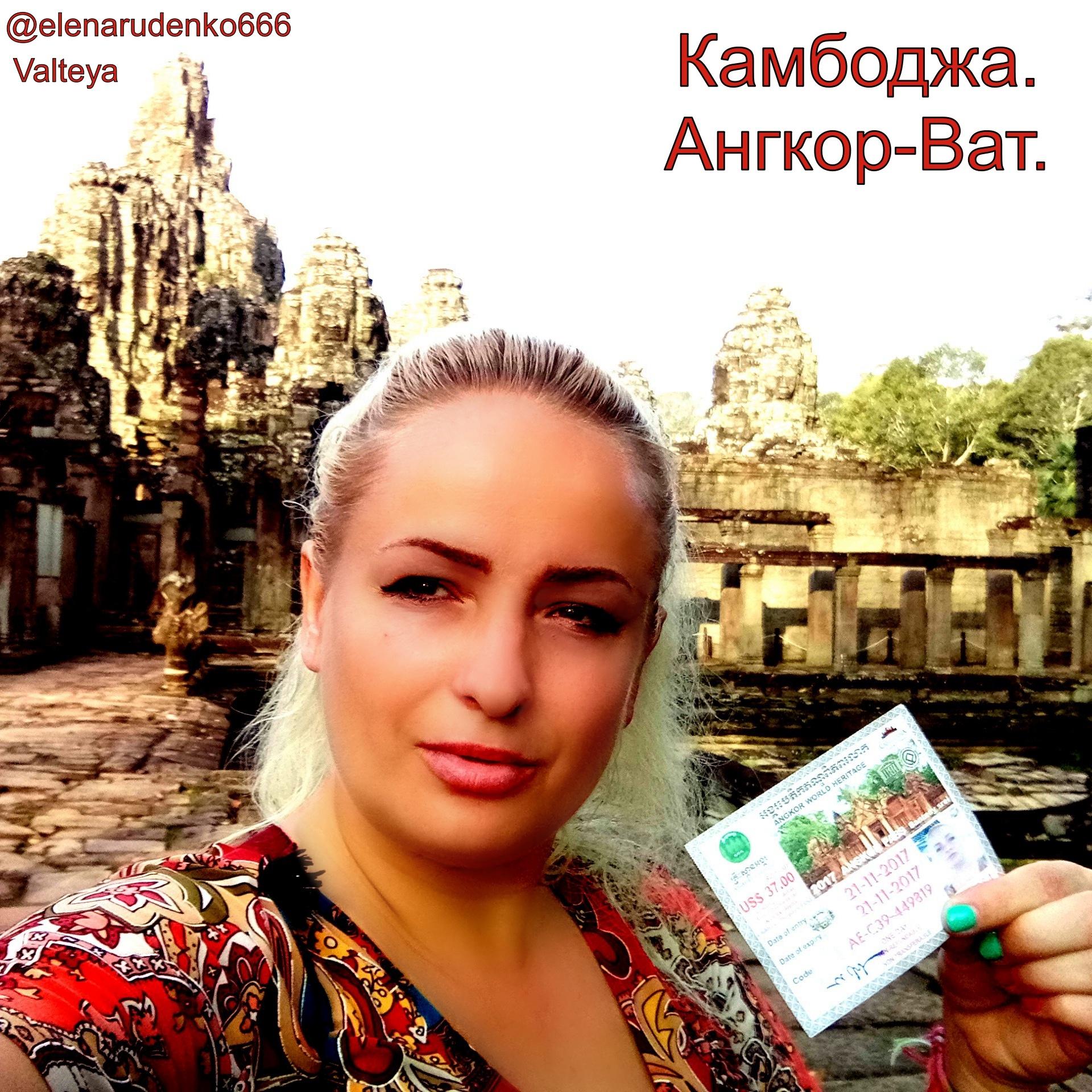 путешествие - Интересные места в которых я побывала (Елена Руденко). 281nPQRW1aM