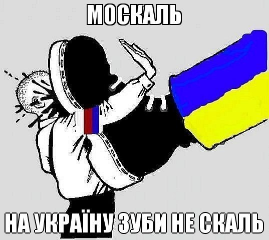 Турчинов поздравил украинцев с Днем Независимости: Рождается непобедимая нация. Мы положим начало падению агрессоров и тоталитарных империй - Цензор.НЕТ 3473