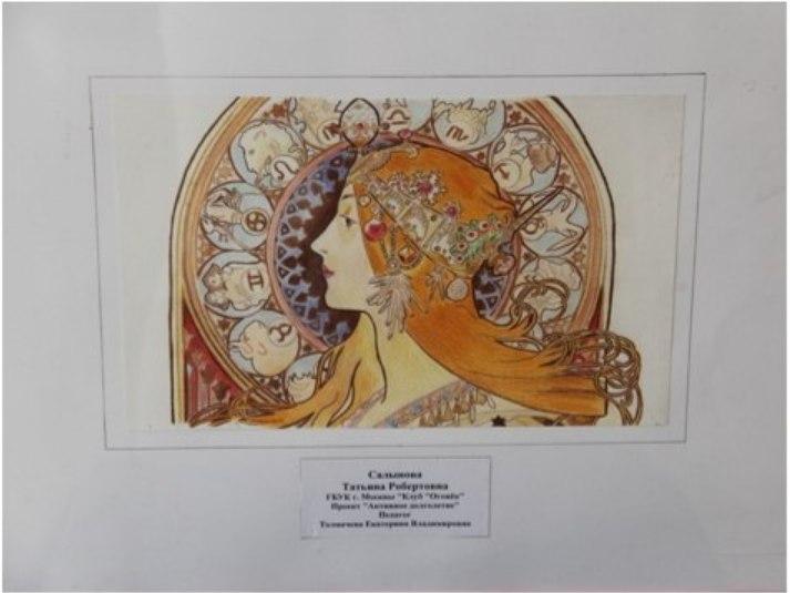 Участники «Московского долголетия» представили выставку своих картин в клубе «Огонек» на Зеленоградской