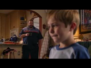 """Отрывок из фильма """"Одноклассники 2"""" / Это ребёнок или компьютер"""