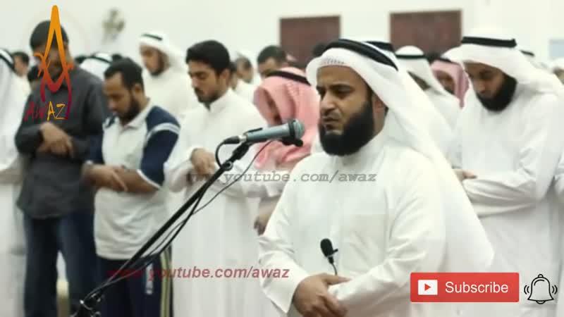 Эмоциональное чтение сура Аль-Маида Мишари Рашид
