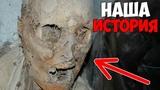 ЧТО могло быть ЭТО за существо! Самые необъяснимые артефакты из когда-либо найденных!