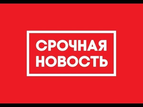 Что готовят для нашего Народа на 2018-19 год. Александр Сабуров