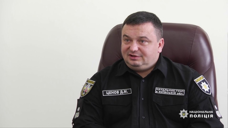 Поліція Київщини затримала наркоаграрія, який методом гідропоніки вирощував елітну марихуану