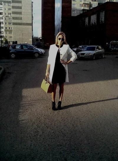 Галина Парасковьина, 18 сентября 1988, Новокуйбышевск, id28419669