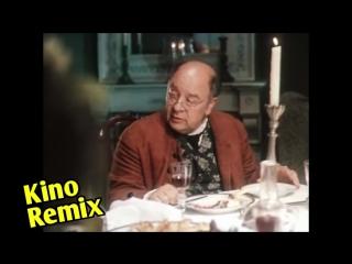 формула любви фильм 1984 пародия 2018 советские комедии леонид броневой улетные приколы с животными душевная утка