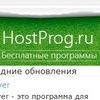HostProg