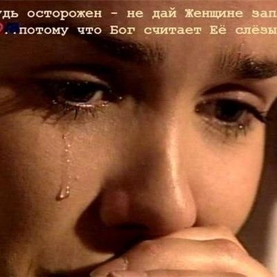 Аааа Аааааааа, 25 августа 1972, Могилев, id222047274