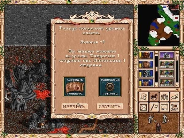 Взгляд в прошлое Выпуск 32 Heroes of Might and Magic II Смерть гномам 4