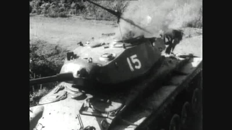 Молодой солдат (1965). Нападение вьетнамцев на французскую колонну и уничтожение французского танка