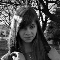 Арина Димина