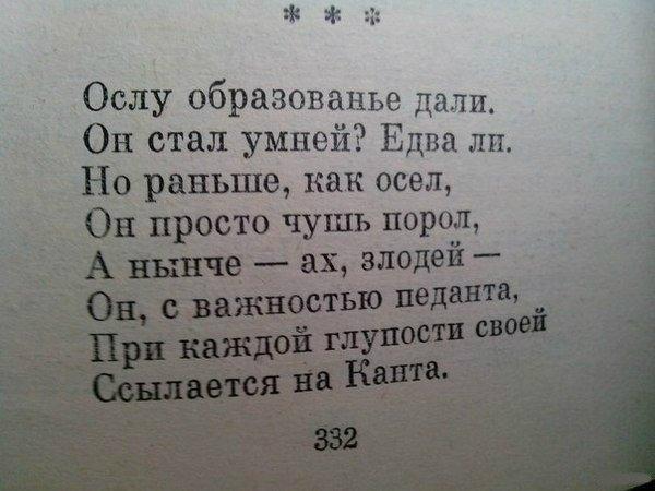 Фото №337525472 со страницы Александры Астаховой