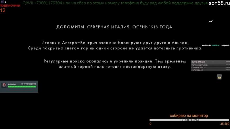 Battlefield 1 ВОЕННАЯ ИСТОРИЯ (ВПЕРЕД , САВОйЯ !) ПРОХОЖДЕНИЕ 3 ЭПИЗОД