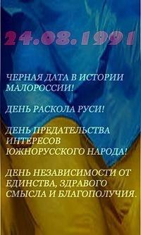 Анатолий Намесник, 9 октября 1984, Котовск, id9294848
