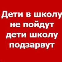 Даниил Васильев, 10 мая , Чебоксары, id158974058