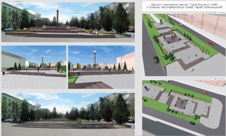 В Таганроге наконец-то определились с местом установки стелы «Город воинской славы»