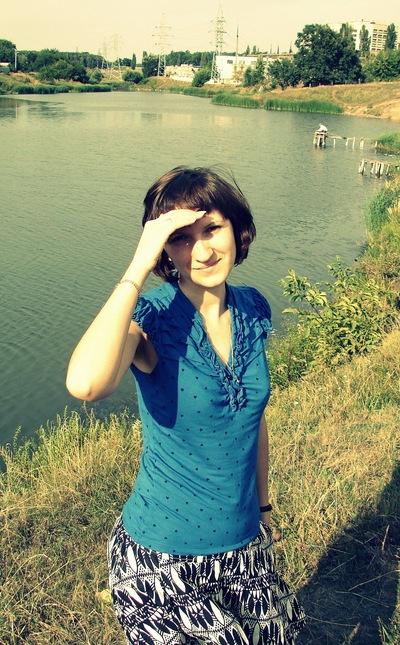 Евгения Луговая, 10 июля 1987, Харьков, id29939169