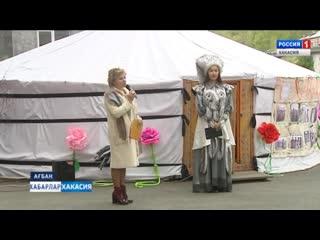 Сюжет Вести-Хакасия (на хак.языке) об открытии музея-юрты ИНПО