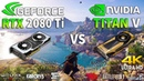 RTX 2080 TI vs TITAN V Тест 8 играх в 4K (i7 8700k)