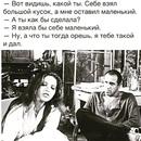 Вера Драгомарецкая фото #10