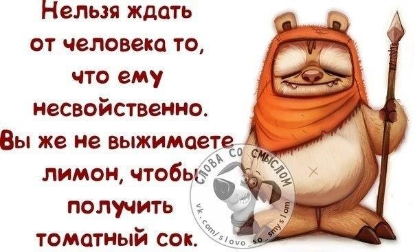 https://pp.vk.me/c617131/v617131804/211b4/CETrRIwKYvc.jpg