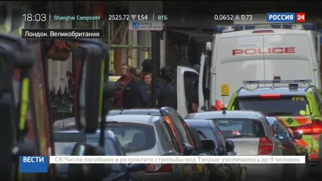 Новости на Россия 24 • Машину водить опаснее. Теракты не напугали лондонцев