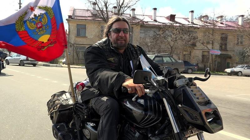 Такого вы точно не видели! Русские мотоциклисты, Хирург и улицы солнечного Севастополя