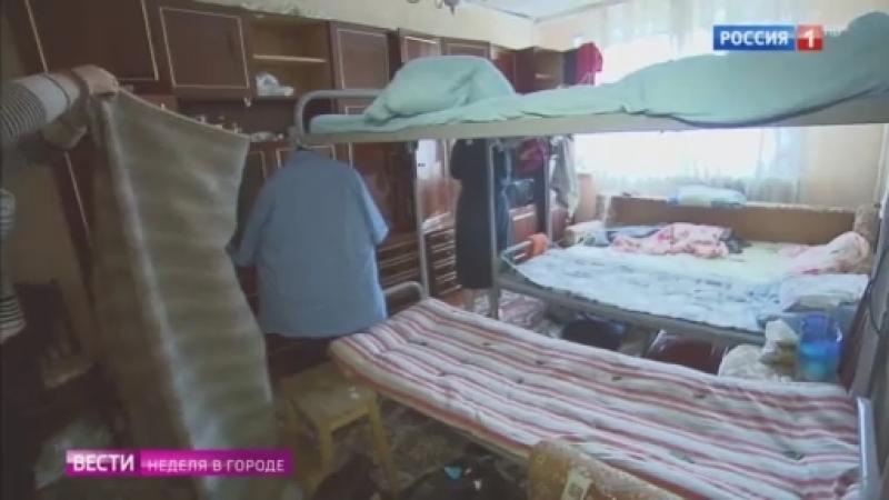 Вести-Москва • Страсти на Страстном: 15 хостелов по одному адресу