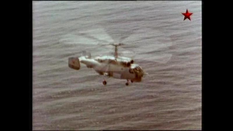 Сделано в СССР. Фильм 36. Корабельный противолодочный вертолет Ка-25.