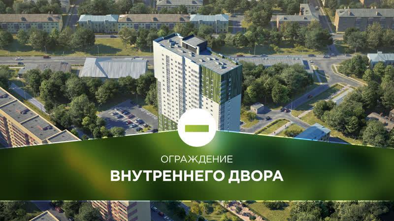 ЖК Комарово с концепцией Тихий. Зеленый. Родной (Нижний Новгород)