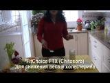 Салат Фиалки -  К праздничному столу | Лучший рецепт 2013