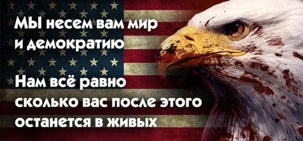 Россия и Запад: Политика в картинках #104