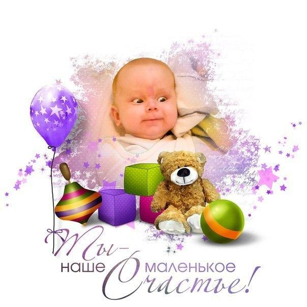 Картинки, открытка с 6 месяцами внуку