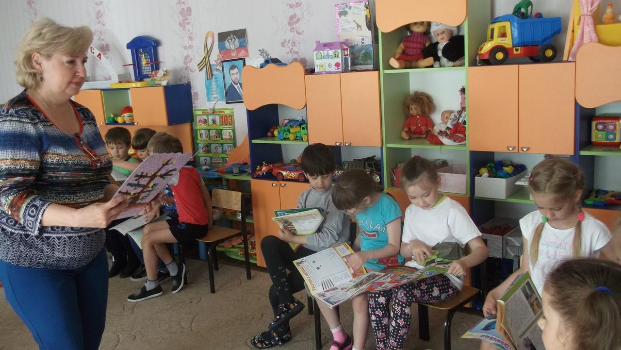 донецкая республиканская библиотека для детей, занятия с детьми, детям о журнале мурзилка, отдел внестационарного обслуживания
