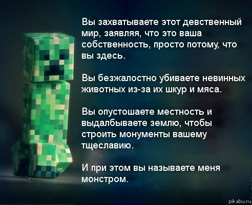 minecraft-monitoring-serverov-1-9
