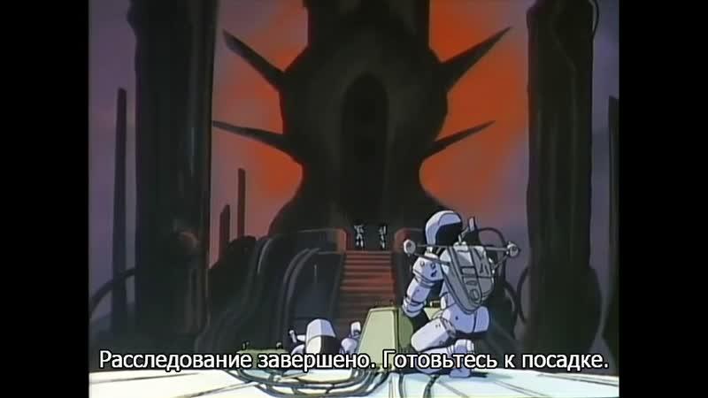 Hi Speed Jecy 12 rus sub