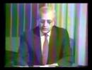 დევნილობაში მყოფი პრეზიდენტ ზვიად გამსახურდიას მიმართვა აფხაზებისადმი 1992წ გროზნო