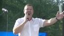 митинг профсоюзов в Ярославле против повышения пенсионного возраста.
