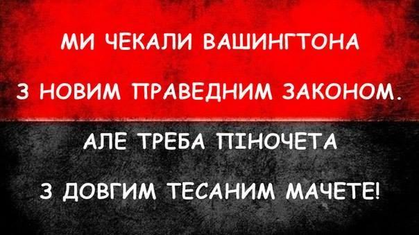 В оккупированном Алчевске остановился металлургический комбинат, - Тука - Цензор.НЕТ 3029