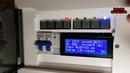 Шкаф для вялки и сушки рыбы или мяса на esp8266 и blynk IOT
