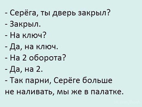 Фото №456249654 со страницы Михаила Лунёва