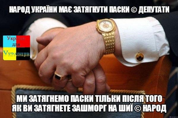 Чтобы осовременить пенсии в 2016 году надо 8 млрд гривен, - Розенко - Цензор.НЕТ 3207