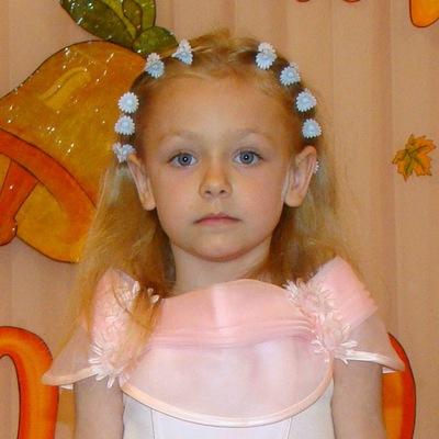 Катерина Степанович, 14 февраля 1999, Слуцк, id203674481