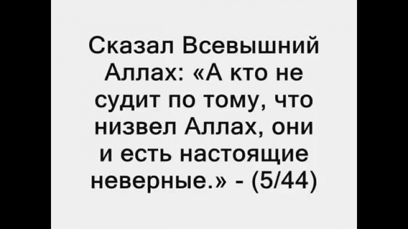 куфр доку умарова и его адвокатов