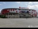 Прибытие фанатов на стадион Спартак