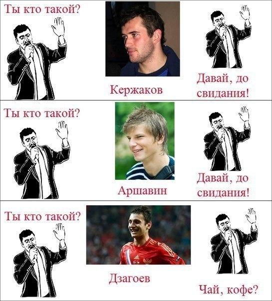 кавказские приколы: